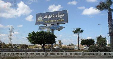 هيئة ميناء دمياط تستقبل 11 سفينة حاويات وبضائع خلال 24 ساعة