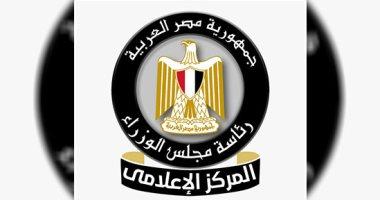 الحكومة تنفى إعلان الشروط الجديدة المنظمة لموسم العمرة الحالى