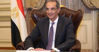 مصر تتقدم 55 مركزاً عالمياً في مؤشر جاهزية الحكومة للذكاء الاصطناعي