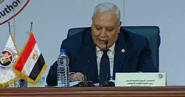بث مباشر.. مؤتمر الهيئة الوطنية لإعلان نتيجة المرحلة الثانية لانتخابات النواب