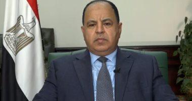 وزير المالية: نتوقع تحقيق نمو يتراوح بين 5.5 إلى 6% العام المقبل