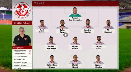 ساسى ومعلول فى التشكيل الأساسى لمنتخب تونس ضد تنزانيا بتصفيات أفريقيا
