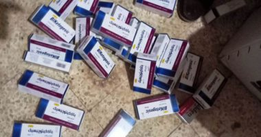 أدوية مهربة - صورة أرشيفية