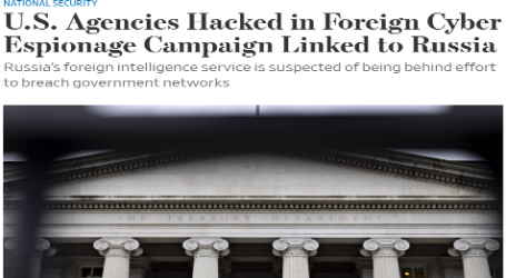 وول ستريت : اختراق مواقع عدة وكالات أمريكية