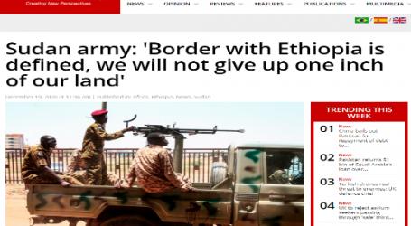 الجيش السوداني : لن نتنازل عن شبر واحد من أرضنا
