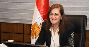 وزيرة التخطيط: 200 مليار جنيه رأسمال صندوق مصر السيادي المصرح به