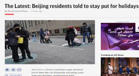 أسوشيتد برس : بكين تحث سكانها على عدم مغادرة المدينة خلال العطلات