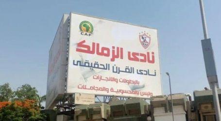 لجنة الزمالك تطالب وزير الرياضة بالتدخل لحل أزمة قضية نادي القرن