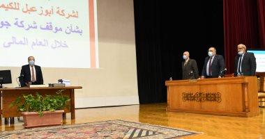 وزير الإنتاج الحربى يناقش مع شركات الوزارة موازنة العام المالى 2019 ـ 2020