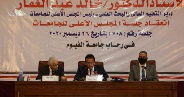 وزير التعليم العالى ووزير التربية والتعليم باجتماع المجلس الأعلى للجامعات