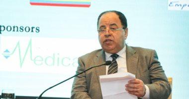 وزير المالية: حجزنا 30 مليون جرعة من لقاح استرازينكا للوقاية من كورونا