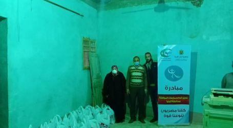 """""""تضامن المنيا"""" تشارك فى فعاليات تعزيز المواطنة بقرية البرشا بمركز ملوى"""