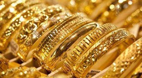 أسعار الذهب تتراجع اليوم السبت وعيار 21 يسجل 782 جنيهاً
