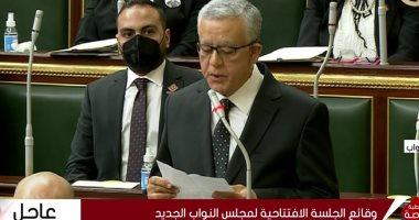 رئيس البرلمان يوجه التحية للنواب على الالتزام بموعد الجلسة: بالثانية وليس بالدقيقة