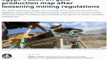 موقع (المونيتور) الأمريكي : عودة مصر إلى خريطة إنتاج الذهب بعد تعديل لوائح التعدين