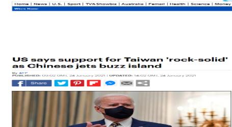 ديلي ميل : واشنطن تؤكد أن دعمها لتايوان صلب كالصخر في مواجهة الصين
