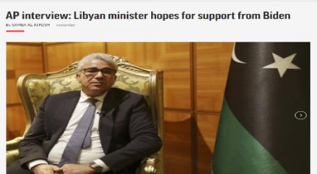"""وكالة (أسوشيتد برس) الأمريكية : وزير الداخلية بحكومة الوفاق يأمل في الحصول على دعم من إدارة """"بايدن"""""""