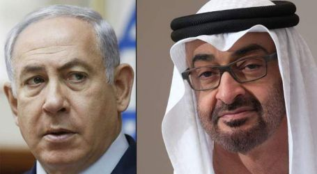 الإمارات توافق على افتتاح سفارة في تل أبيب