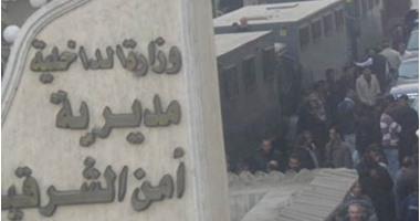 سقوط سعيد الدولى بحوزته 5 بنادق والمطلوب ضبطه فى 4 قضايا سرقات بالشرقية