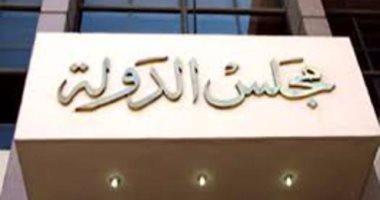 التأديبية تعاقب 5 مسئولين بشركة بترول بالإسكندرية لاستيلائهم على المال العام
