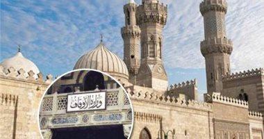 الأوقاف تقرر غلق مسجد فى الفيوم لعدم التزام المصلين بالإجراءات الاحترازية
