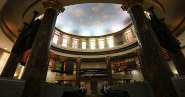 أسعار الأسهم بالبورصة المصرية اليوم الأربعاء 27 يناير