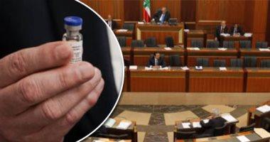 """رئيس لجنة الصحة ب""""النواب اللبنانى"""" يدعو لفرض حالة طوارئ"""