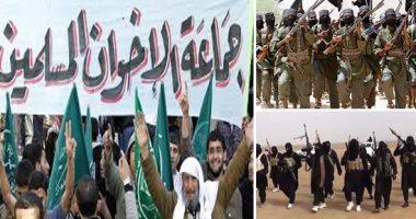 الجنايات تنهى قرار إدراج 48 إخوانيا وتدرج 21 قيادى جديد بقائمة الإرهاب