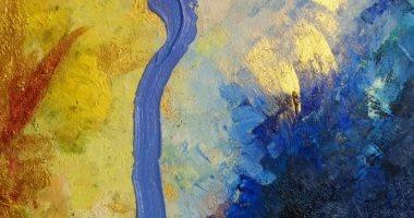 """انطلاق معرض """"مونوجرافيا"""" للفنانة وفاء ياديس """"أون لاين"""""""