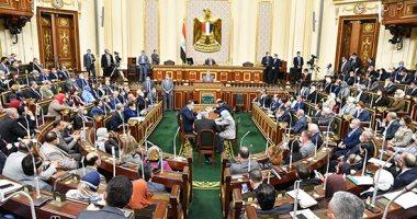 مجلس النواب يوافق بالأغلبية على مد حالة الطوارئ ثلاثة أشهر