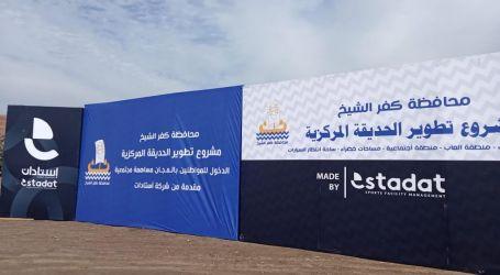 محافظ كفر الشيخ يفتتح حديقة مجانية من إهداء شركة استادات