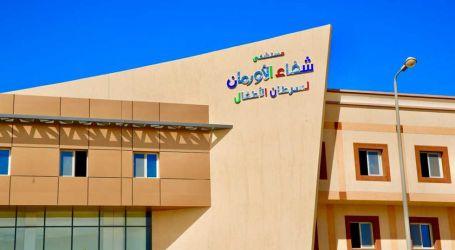 افتتاح مستشفى أورام الأطفال التخصصي بالأقصر