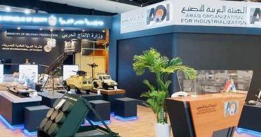 جناح الهيئة العربية للتصنيع بمعرض IDEX 2021