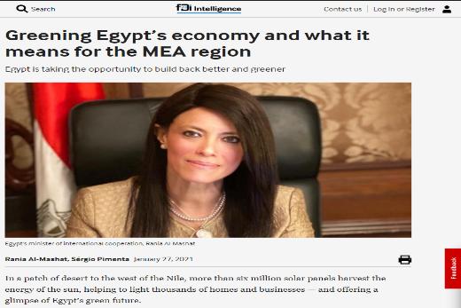 فايننشال تايمز البريطانية تحول مصر نحو الاقتصاد الأخضر