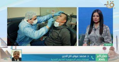 مستشار الرئيس للصحة: استمرار الإجراءات الاحترازية يمنع موجة كورونا الثالثة