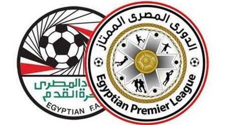 مواعيد مباريات الدوري المصري اليوم