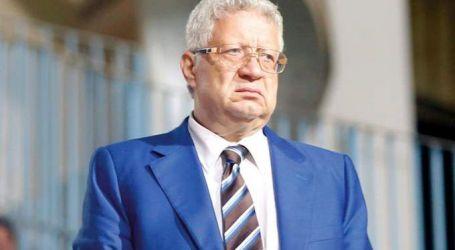 رسمياً.. بطلان لائحة الزمالك لمجلس مرتضى منصور