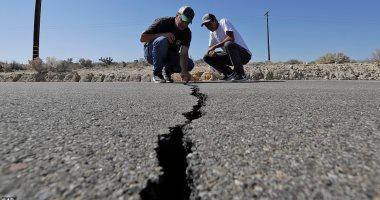 زلزال بقوة 5.3 يضرب مدينة ألاسكا الأمريكية