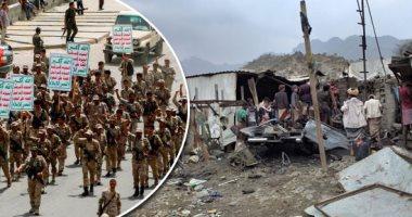 """""""الخزانة الأمريكية"""" تعلن رفع الحوثيين من قائمة الإرهاب تطبيقا لقرار الخارجية"""
