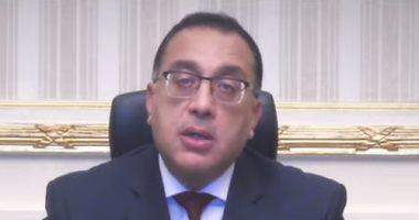 رئيس الوزراء من مثلث ماسبيرو: أبراج بديلة لمن اختار العودة مرة أخرى للمنطقة