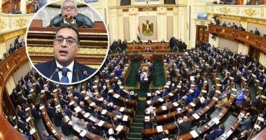 رئيس مجلس الوزراء يجتمع برؤساء 25 لجنة نوعية برلمانية غدا الثلاثاء