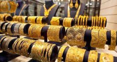 الذهب يتراجع 10جنيهات بالتعاملات المسائية..عيار21 يسجل 766 جنيها للجرام