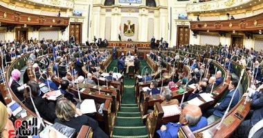 تقرير حكومى للبرلمان: إحالة 516 موظفا من المحليات للنيابة بسبب مخالفات