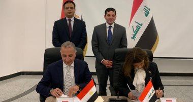 شركة مصرية توقع مذكرة تفاهم لتطوير منطقة صناعية فى العراق