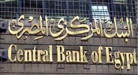 البنك المركزي يطلق مبادرة لإلغاء جميع رسوم خدمات التحصيل الإلكتروني