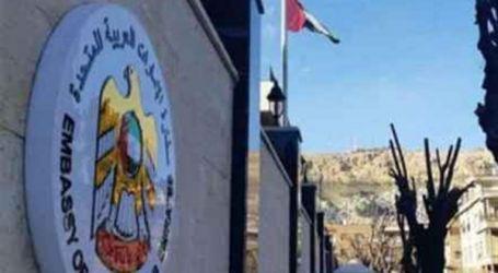 نيويورك تايمز: إيران دبرت مخطط ضرب سفارة الإمارات في إثيوبيا