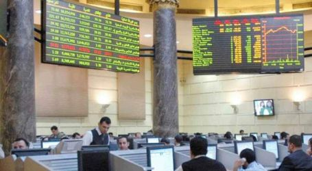 ارتفاع جماعي لمؤشرات البورصة المصرية بمستهل التعاملات اليوم