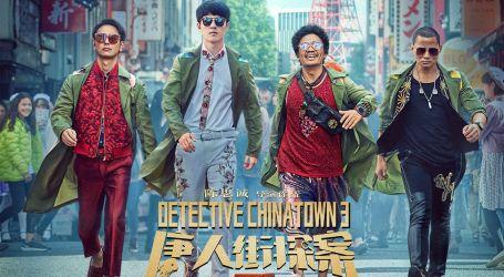 فيلم Detective Chinatown 3 يحقق 621 مليون دولار حول العالم