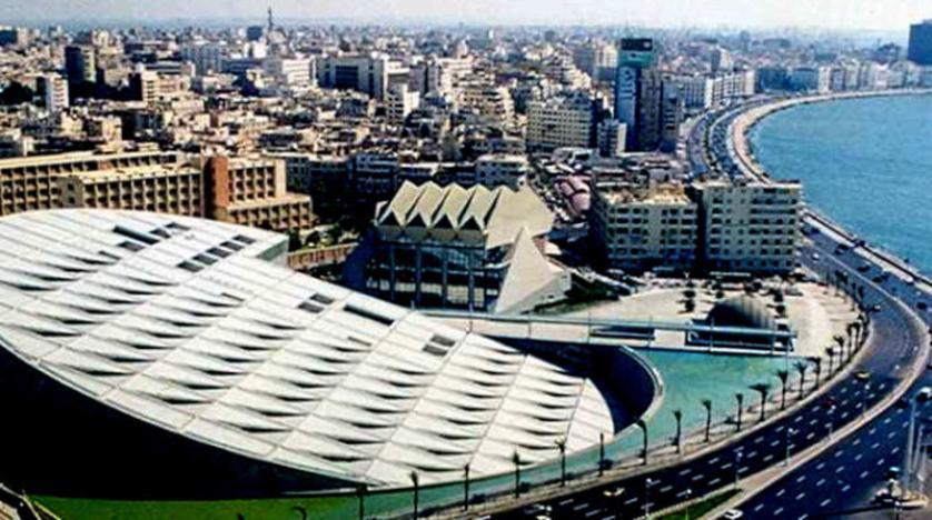 مكتبة الأسكندرية