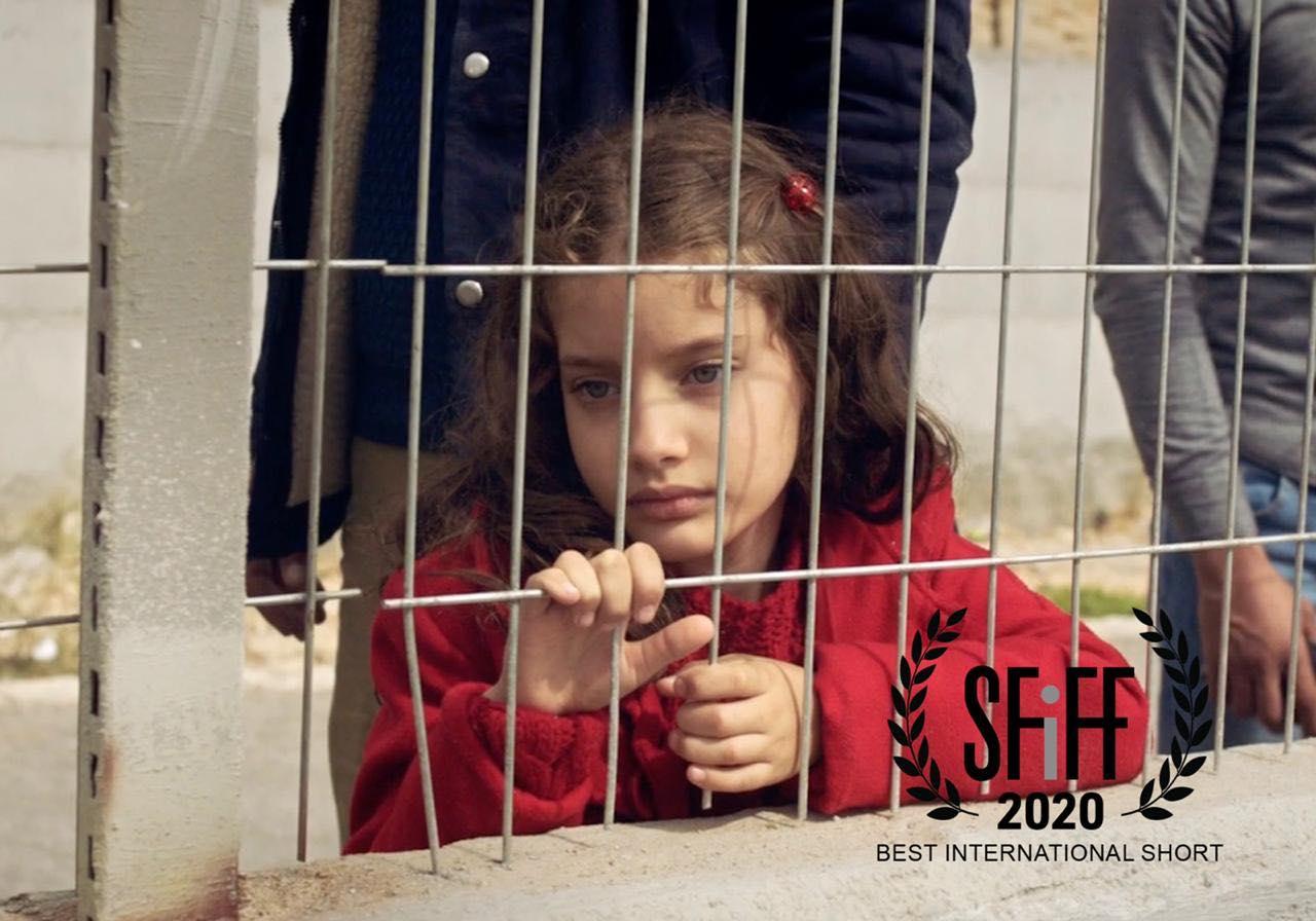 الفيلم الفلسطيني الهدية